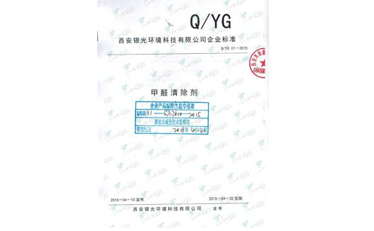 http://ncs.iquanfen.com//editor/attached/lehome_thumb/20170620100206_35227.jpg