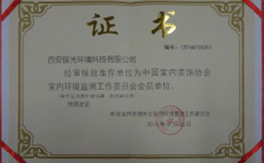 http://ncs.iquanfen.com//editor/attached/lehome_thumb/20170620110705_24381.jpg