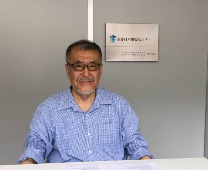 日本進藤社长