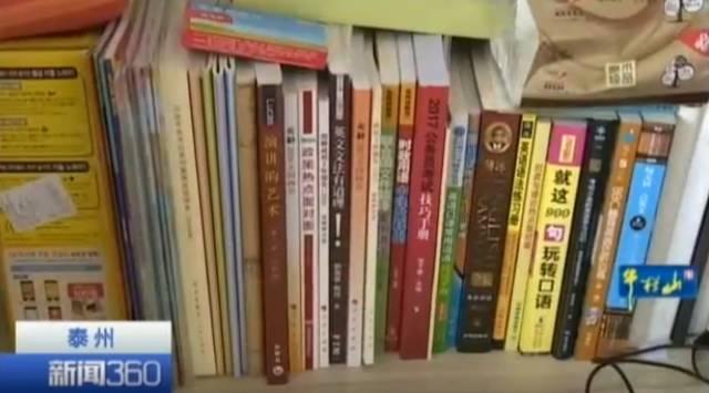 购买的书籍展示