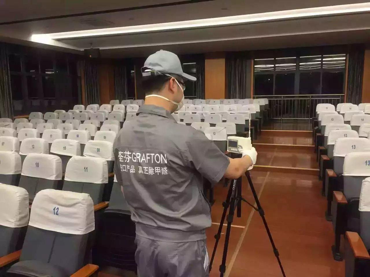 宁波舟山素质教育学校会议室甲醛检测
