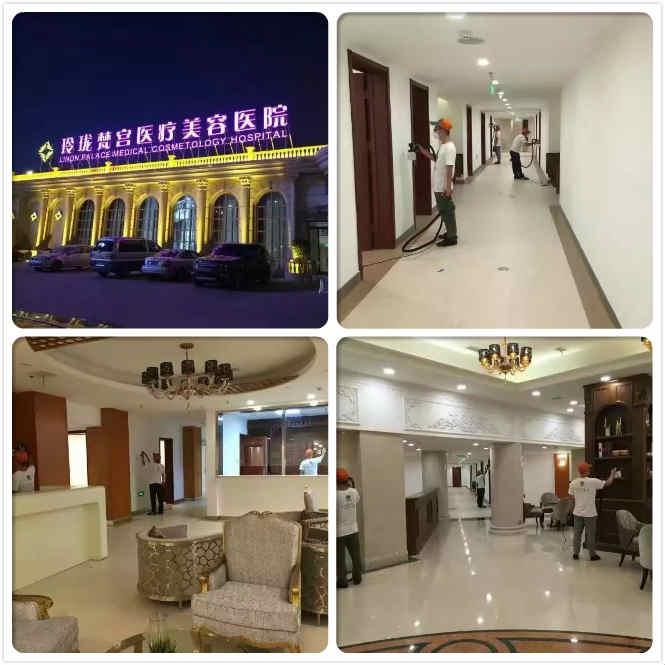 北京玲珑梵宫医疗美容医院施工现场